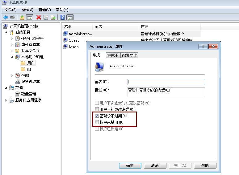 使用Loadrunner监控Windows资源